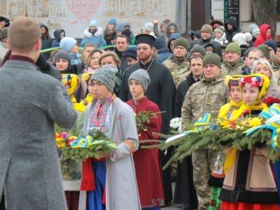 У Вінниці відзначили День Соборності України