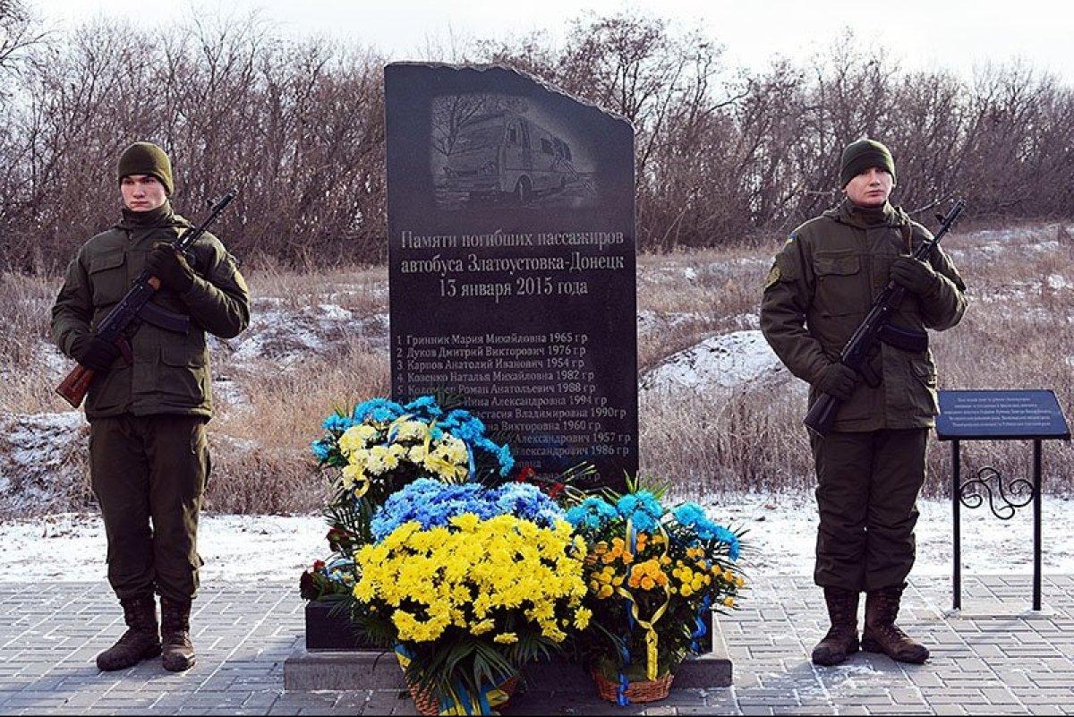 Сьогодні 5 років з дня кривавого теракту проросійських бойовиків поблизу Волновахи