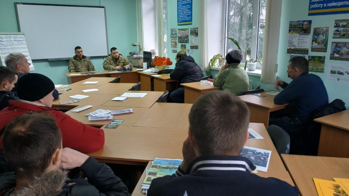 Центри зайнятості на Житомирщині – стабільні постачальники рекрутів