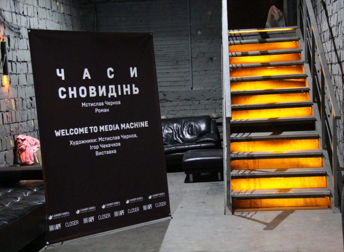 Воєнний кореспондент The Associated Press Мстислав Чернов презентував книгу про війну на Донбасі