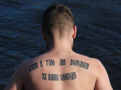 «Едельвейси» в крижаній воді