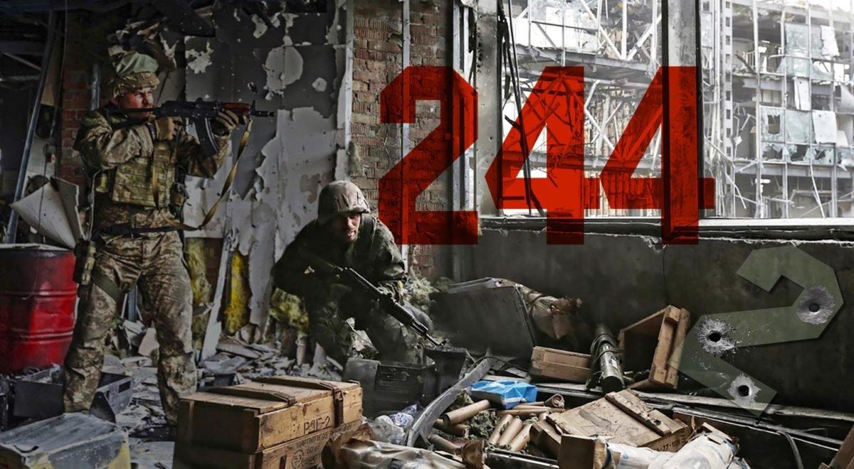 48 «вкрадених» годин битви за ДАП