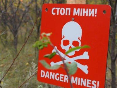 Коментар МЗС України з нагоди Міжнародного дня просвіти з питань мінної небезпеки та допомоги в розмінуванні