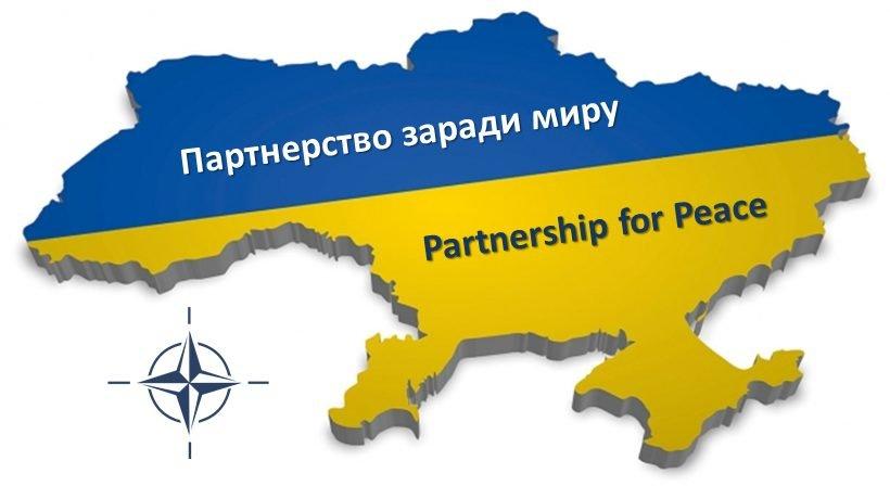 26 років тому в НАТО започаткували програму «Партнерство заради миру»