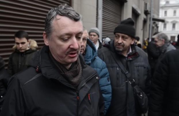 Ексватажок бойовиків Гіркін вийшов на акцію проти Путіна у Москві