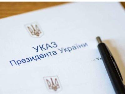 Президент скасував указ 1994 року про дисциплінарний батальйон у ЗСУ