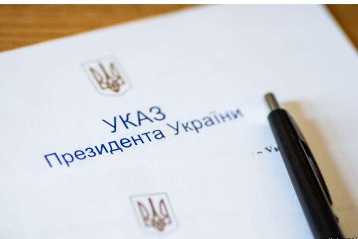 Президент відзначив державними нагородами захисників України