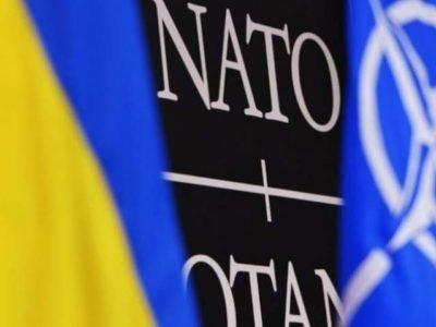 В Україні стартував онлайн-курс про НАТО