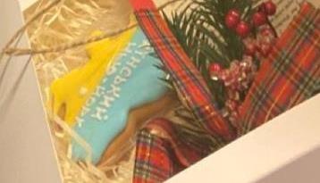 """Діти із """"українського Нью-Йорка"""" надіслали подарунок Президенту України"""