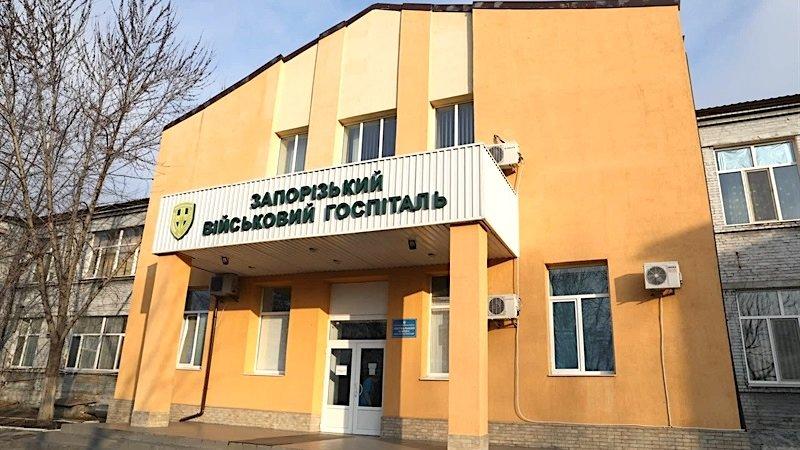 У Запоріжжі міська влада допомагає у ремонті приміщень військового госпіталю
