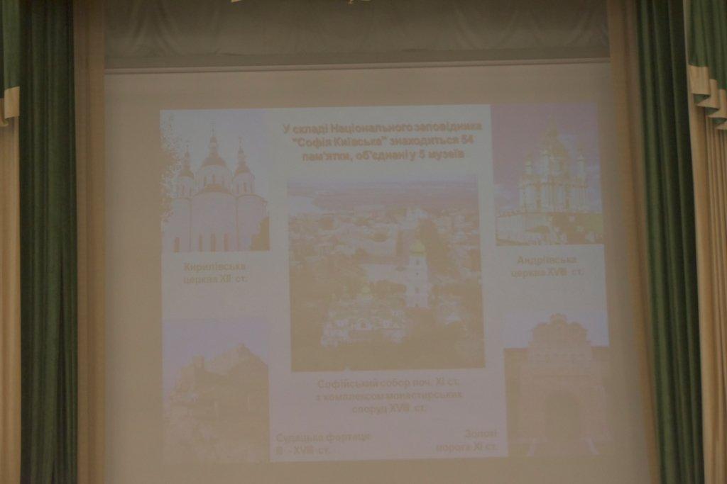 Невидима війна за історичну пам'ять та спадщину минулих епох: Національний заповідник «Софія Київська» – символ непереможності України в обороні від російського агресора