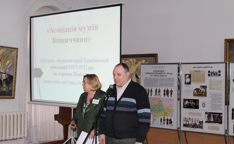 У Вінниці проходить виставка, присвячена подіям Української революції 1917-1921 років