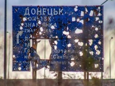 Війна на Донбасі увійшла до топ-10 найголовніших конфліктів світу —звіт