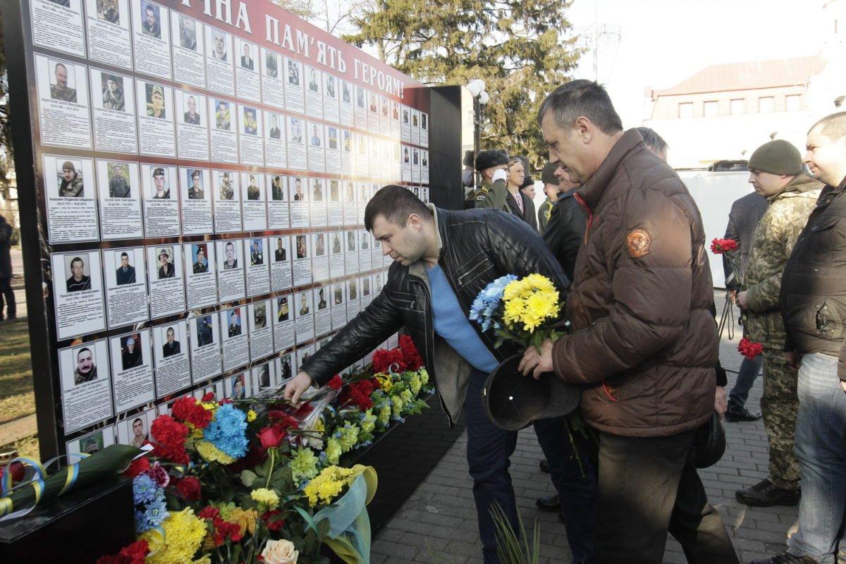 На Чернігівщині вшанували пам'ять Героїв Дебальцевого