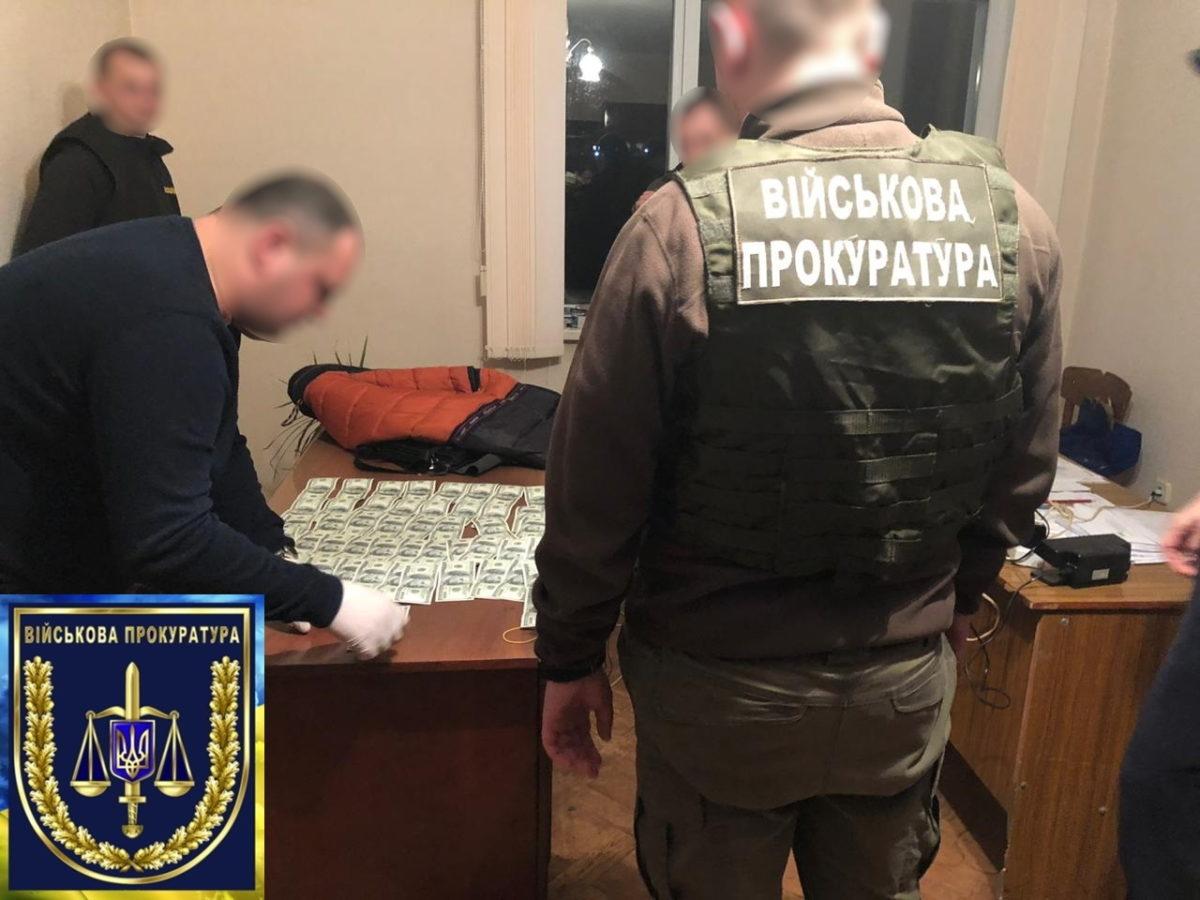 Військова прокуратура затримала на хабарі директора підприємства «Укроборонпром»