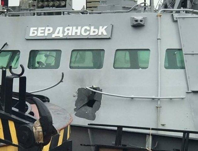 Катер «Бердянськ» був пробитий російським бронебійним снарядом – Україна в ОБСЄ