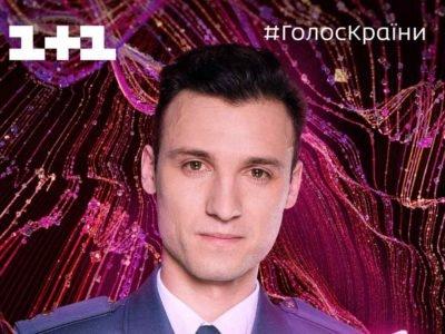 «Голос країни» підкорює лейтенант Василь Процюк