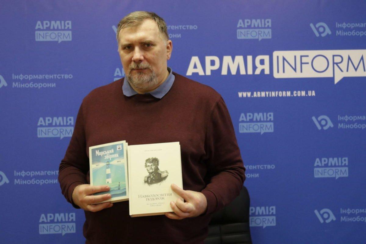 Український «Морський збірник» ‒ не калька російського, а данина славному козацькому роду