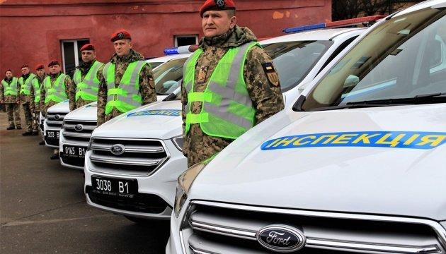 У Запоріжжі створили перший в області взвод військової поліції