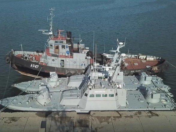 Стало відомо, коли вийдуть у море повернуті Росією українські кораблі