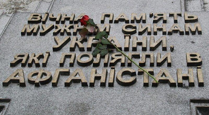 Звернення начальника Генерального штабу – Головнокомандувача Збройних Сил України з нагоди Дня вшанування учасників бойових дій на території інших держав