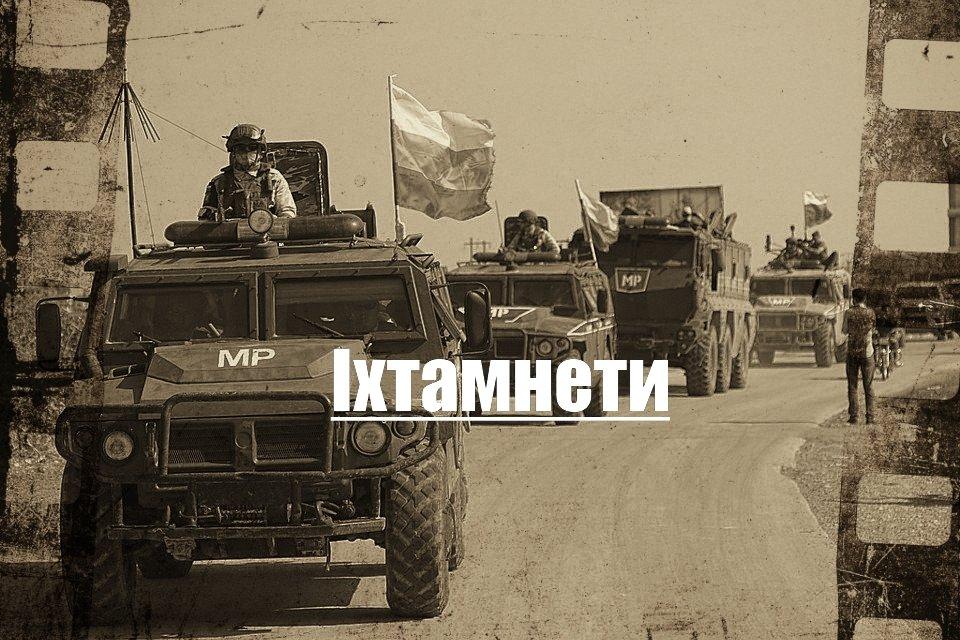 У Сирії вбили снайпера з РФ і підбили танк