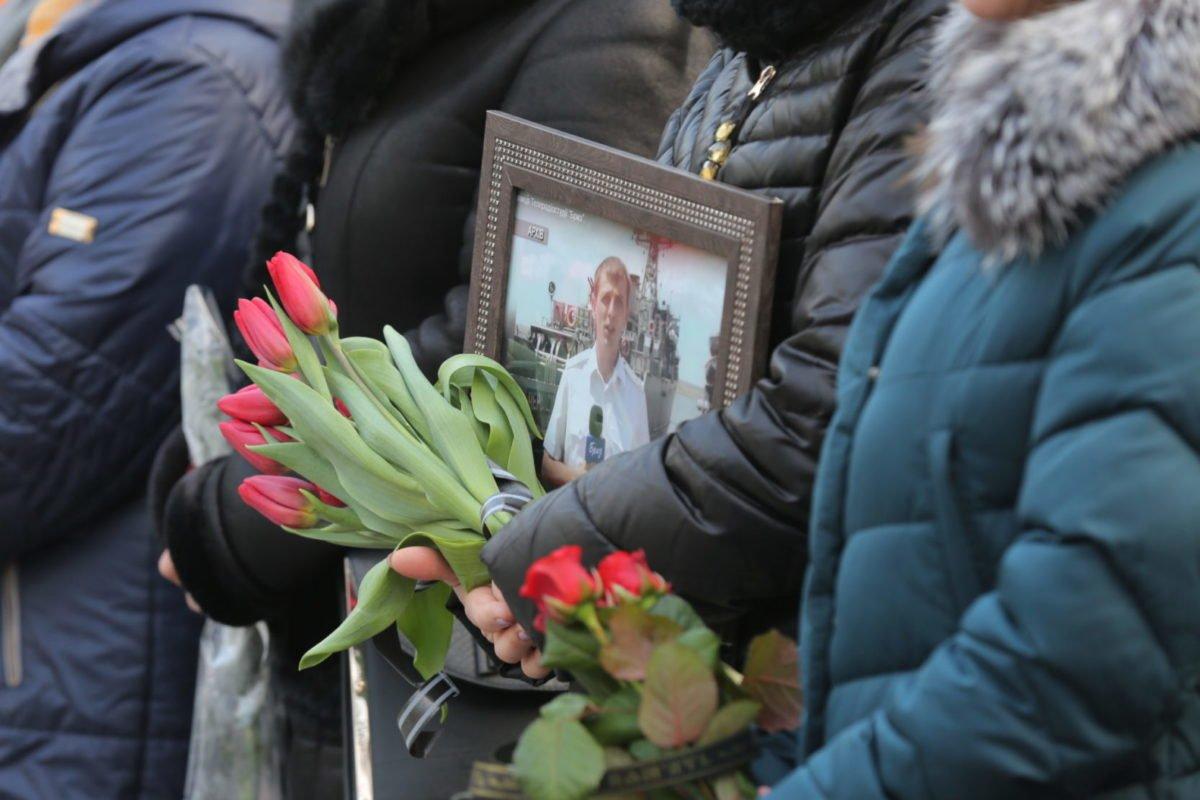 Пам'яті військового журналіста Дмитра Лабуткіна…