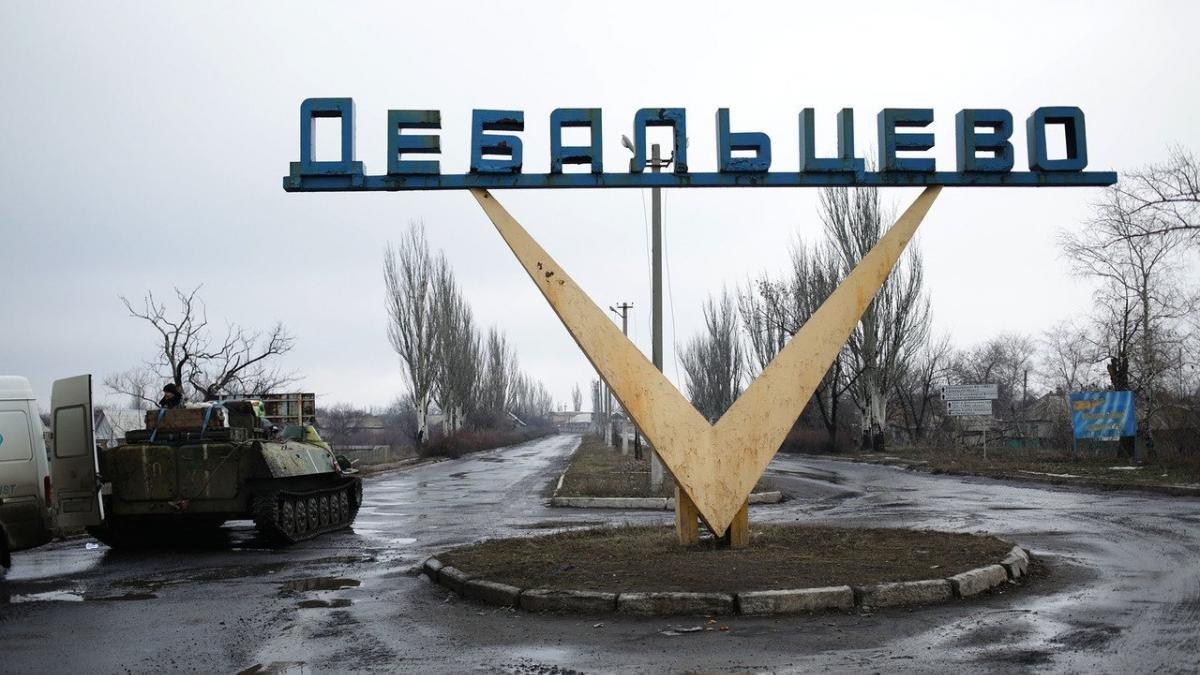 Як розгорталися події в районі Дебальцевого в лютому 2015-го