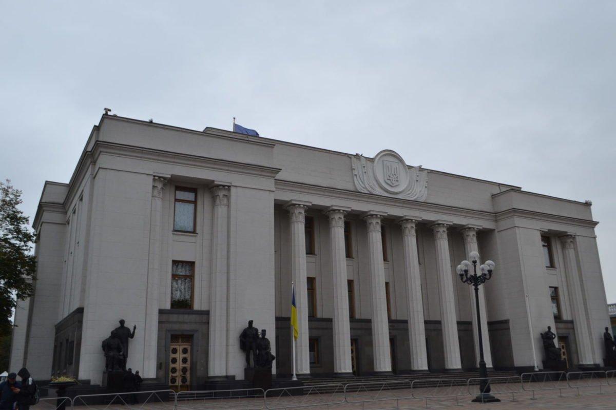 Розпочала роботу третя сесія Верховної Ради України