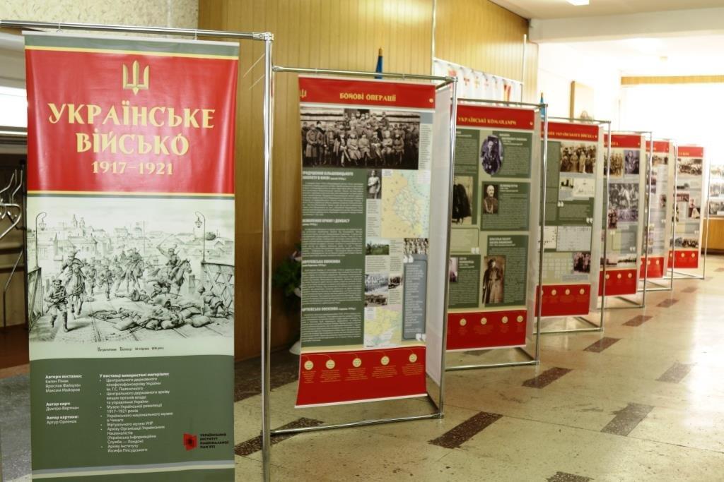 У Вінниці говорять про національну пам'ять