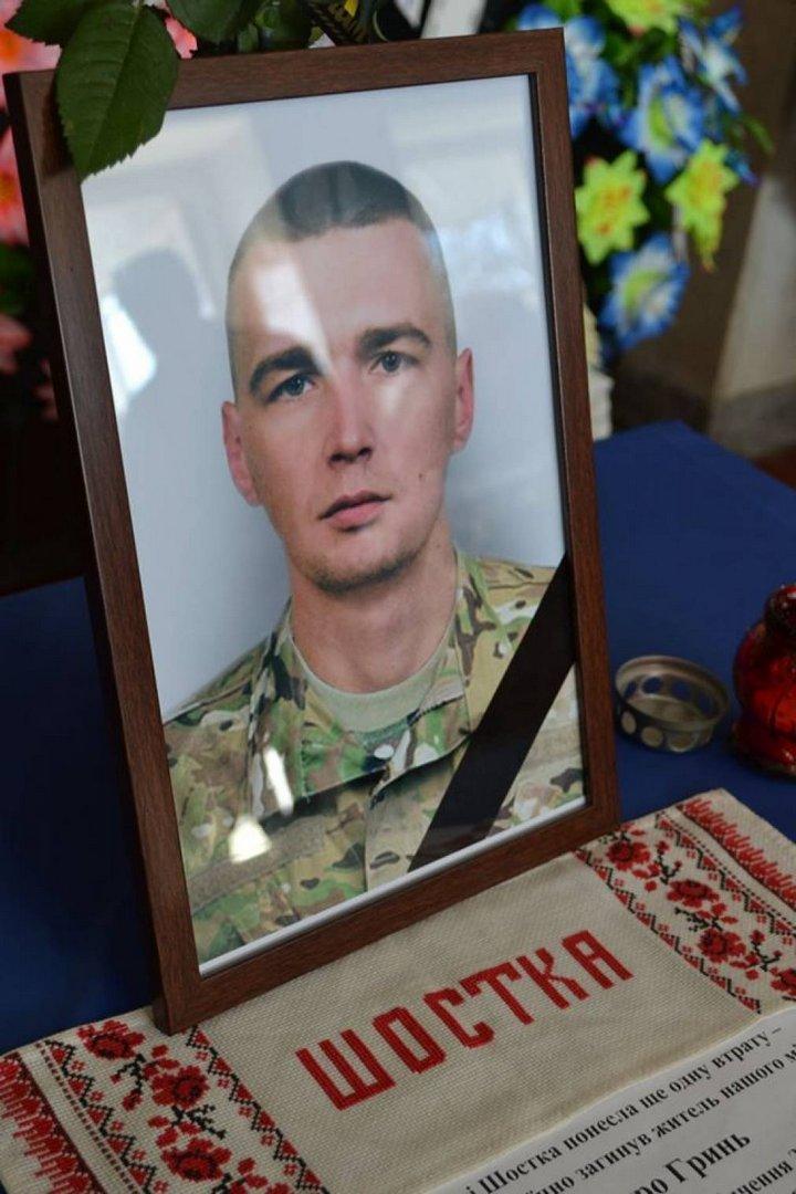 27-річного Героя Дмитра Гриня провели в останню путь…