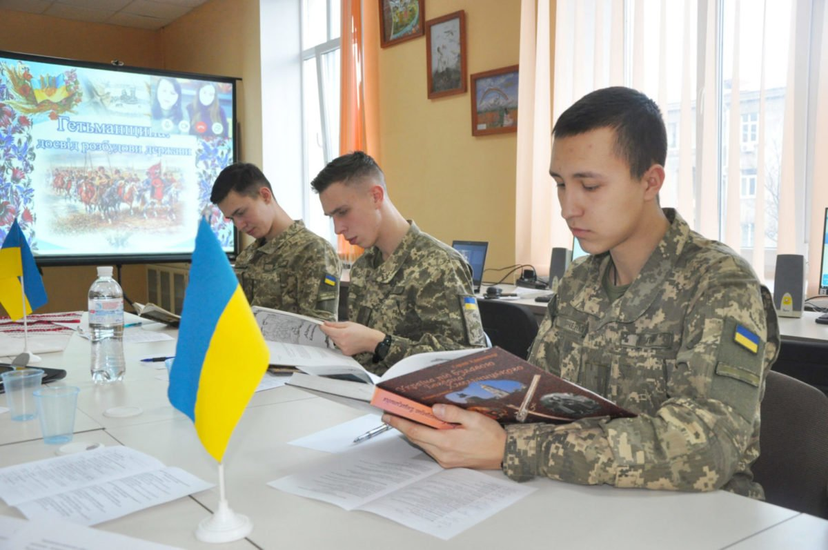 Сучасні форми задля вивчення історії України