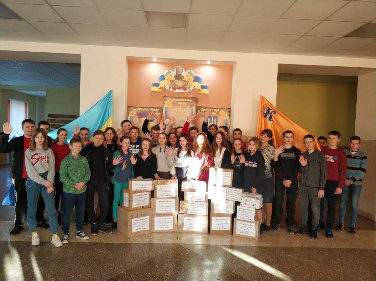Як діти волонтерами стали, або Про дружбу школярів Заходу і Сходу України