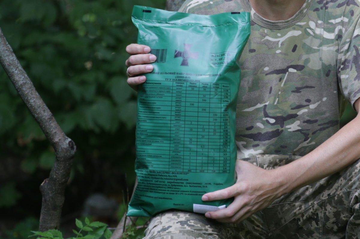 У 2020-му планують покращити сухпай для потреб українського війська