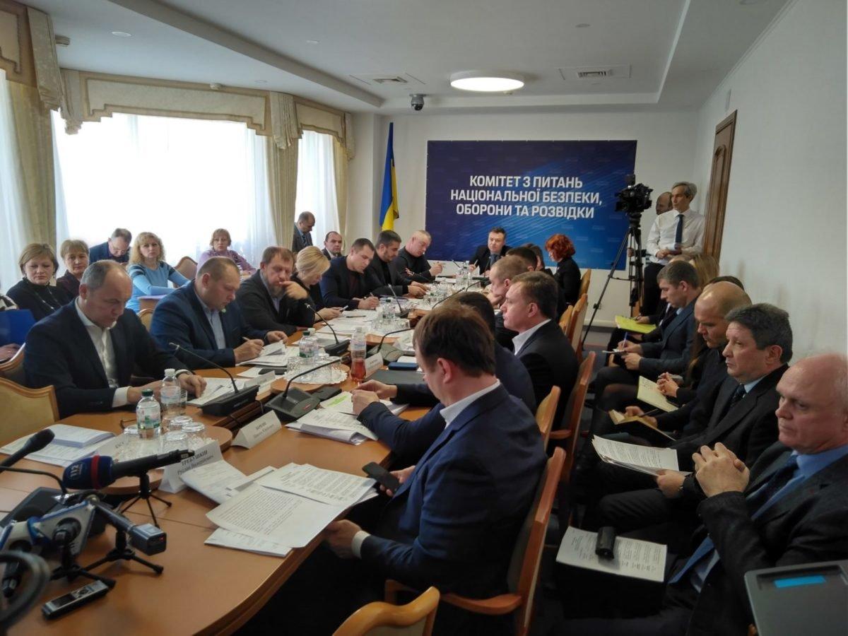 Парламенту рекомендують ухвалити законопроєкт про захист прав військовослужбовців