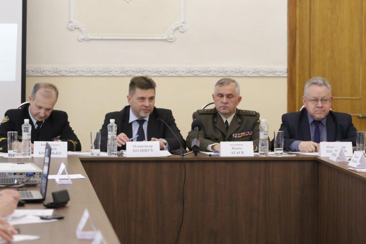 Міноборони презентувало Концепцію державної політики щодо цивільного контролю над силами оборони
