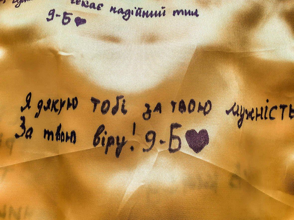 «Любий солдате, молюся за тебе і вірю в нашу перемогу!»