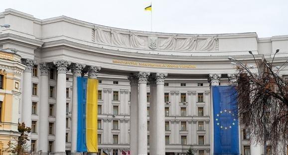 Закликаємо міжнародну спільноту засудити ескалацію на Донбасі – МЗС України
