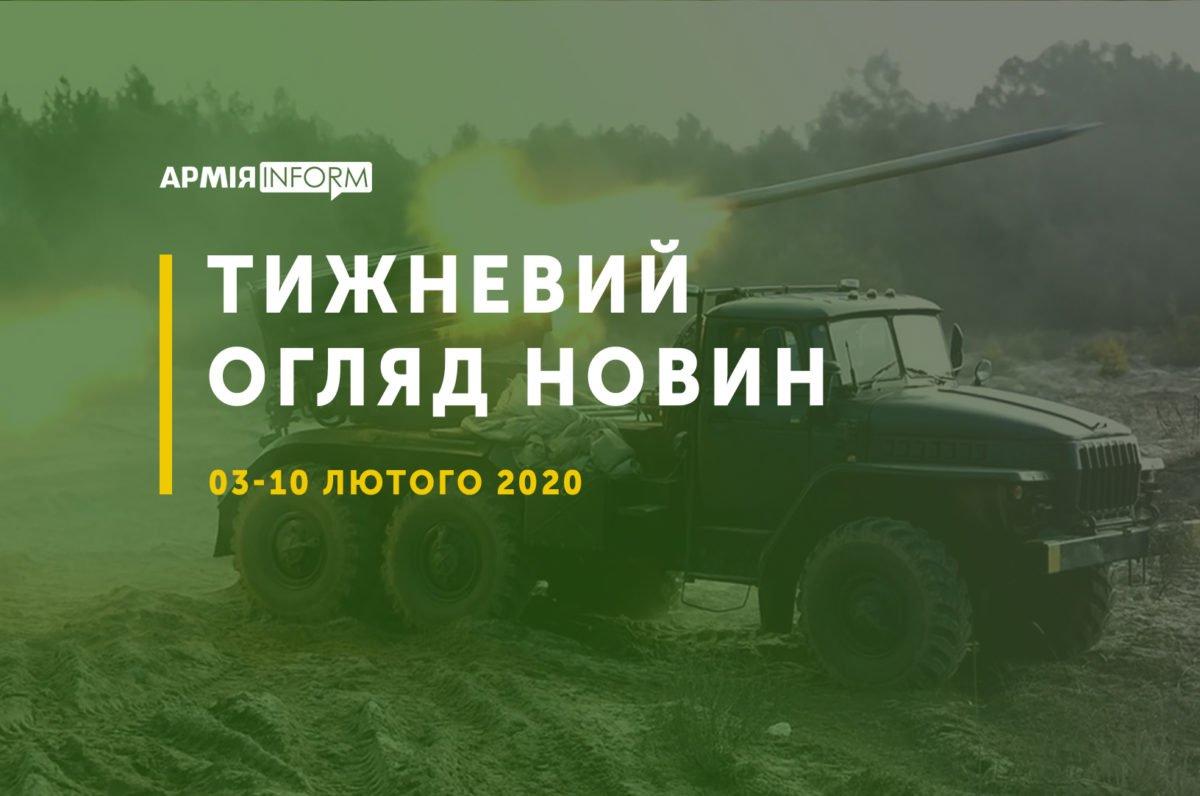Підсумки армійського тижня: нова структура війська, активізація міжнародної співпраці та підготовка до контрнаступу