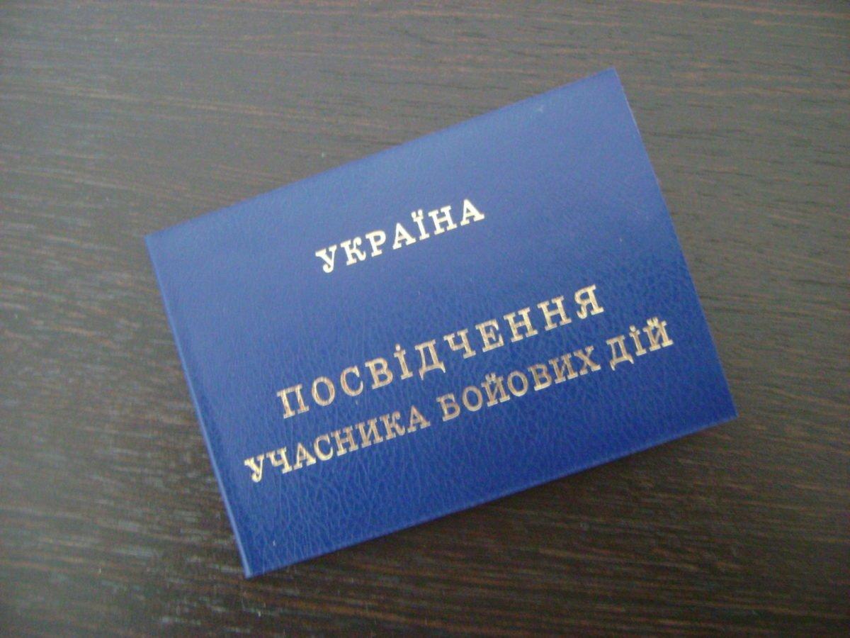 259 студентів – учасників бойових дій та їхніх дітей – на Вінниччини отримали компенсацію за навчання у вишах