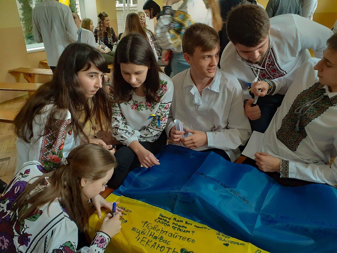 АрміяInform розпочала військово-патріотичну акцію «Підтримай своїх!» у Львові