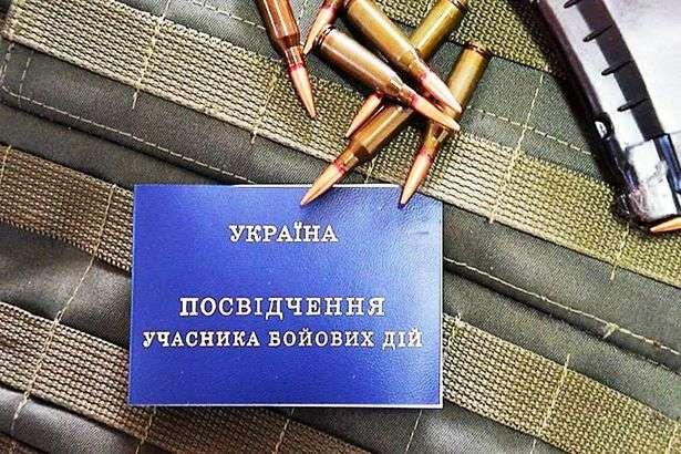 Уряд визначив механізм отримання статусу учасника бойових дій добровольцями