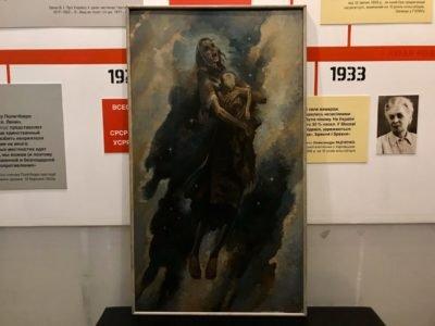 В Україну привезли найвідомішу картину про Голодомор