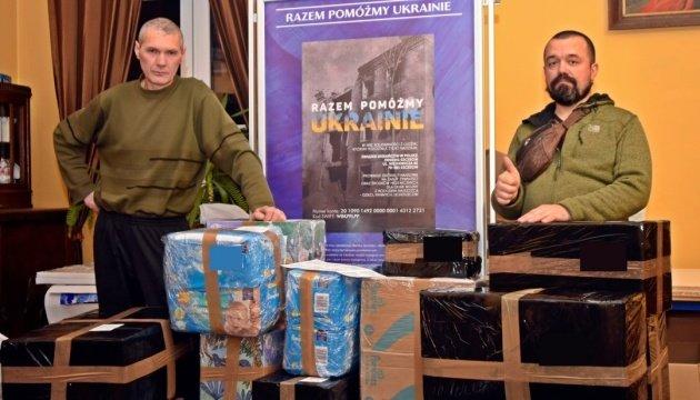 Українці зі Щецина надіслали допомогу пораненим воїнам