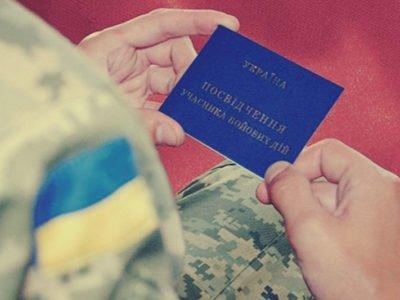 Які шанси на оздоровлення  цьогоріч у ветеранів АТО Сумщини?