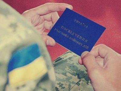 На санаторно-курортне лікування та психологічну реабілітацію на Донеччині для учасників АТО виділено понад 4 млн гривень