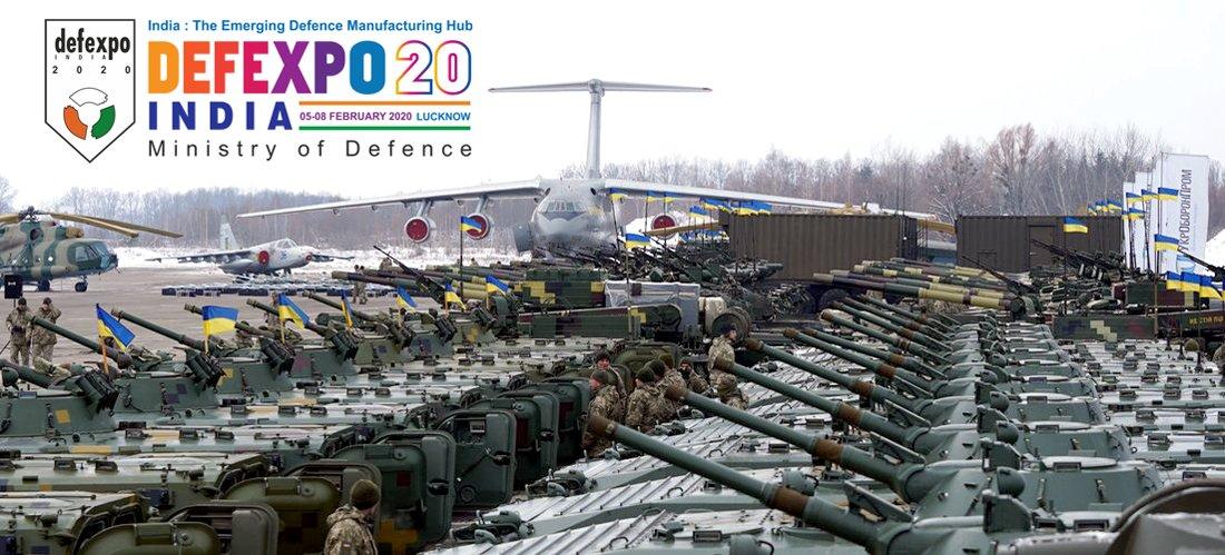 «Укроборонпром» бере участь у виставці DefExpo 2020