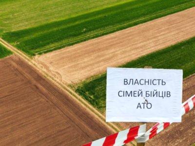 У Чернігівській області учасники бойових дій отримали у власність понад 10 тис. га земель