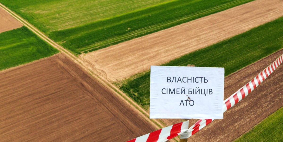 Понад 14 тисяч ветеранів АТО Вінниччини вже отримали земельні наділи