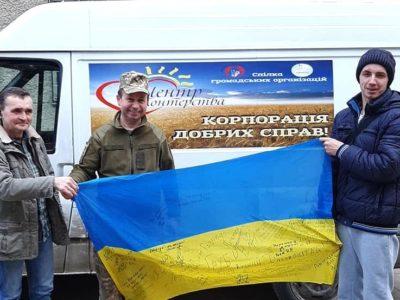 До Львівського госпіталю надійшла адресна допомога з Німеччини